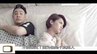 getlinkyoutube.com-潘玮柏头部受伤入院 杨丞琳崩溃大哭 高清