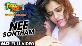 "Nee Sontham Full Video Song || ""Guntur Talkies"" || Siddu Jonnalagadda, Rashmi Gautam"
