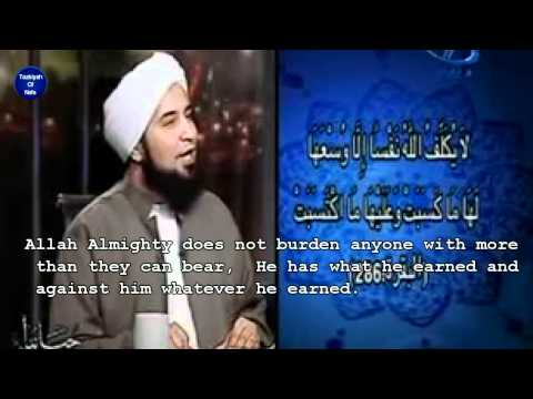 ᴴᴰ How To Lower Your Gaze | Habib Ali Al Jifri | الحبيب علي الجفري | English |