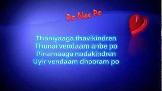 Poo Nee Poo - The Pain of Love (Lyrics)