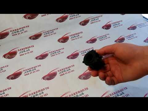 Втулка стабилизатора переднего BYD S6 BYDS6 2906314 БИД С6 Лицензия