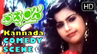 Kannada Comedy Scenes | Ravichandran Comedy Scenes with Meena | Putnanja Kannada Movie
