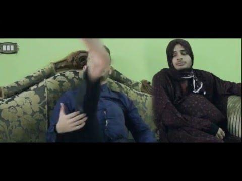 الفرق بين الجواز برا مصر و الجواز في مصر