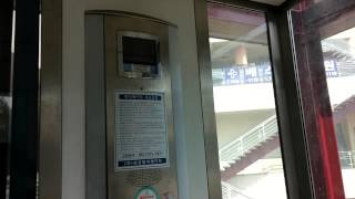 getlinkyoutube.com-[KOREA elevator]otis gen2 traction elevator, KOREA 전남 순천시 SC아울렛 한국OTIS엘리베이터 GEN2 탑사기