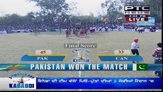 Pakistan vs Canada | Men's | Day 8 | 5th World Cup Kabaddi Punjab 2014