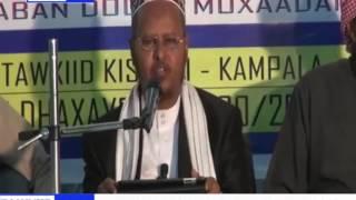 Muxaadaro | Sh Bashiir Axmed Salaad