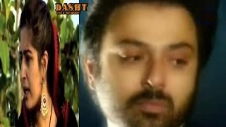 Dasht-Urdu-Classic-Serial-Part-18Of-34-Atiqa-Odho-Nauman-Ejaz width=