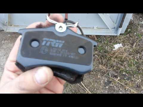 Тормозные колодки загорелись/brakes light vw