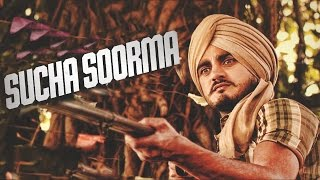 getlinkyoutube.com-Sucha Soorma | Kulwinder Billa | Feat. Bunty Bains | Lok Gatha | Latest Punjabi Song 2015