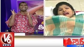 getlinkyoutube.com-Bithiri Sathi Funny Conversation With Maatakaari Mangli On Viral Fevers || Teenmaar News