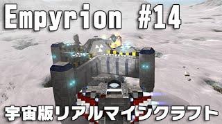 getlinkyoutube.com-Empyrion 実況 #14 宇宙版リアルマインクラフトに挑戦 「雪に覆われた惑星を探索」