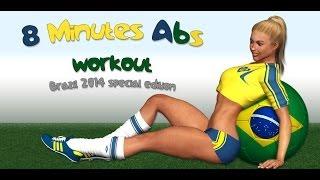 getlinkyoutube.com-تقوية عضلات البطن خلال 8 دقائق - Brazil 2014 Edition