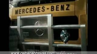 getlinkyoutube.com-Mercedes-Benz Trucks Overview