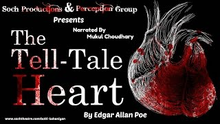 Tell Tale Heart by Edgar Allan Poe- Bolti Kahaniyan
