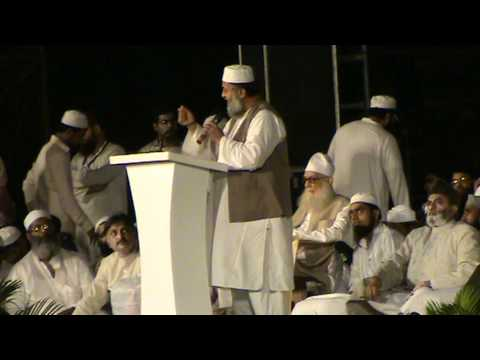 Chalo Azaad Maidan (The Muslim's Journey) P-14.....The Beginning