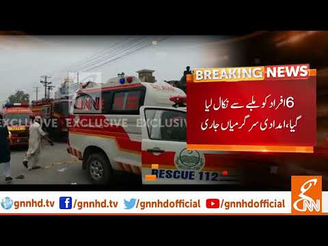 Blast at bank in Sadiqabad