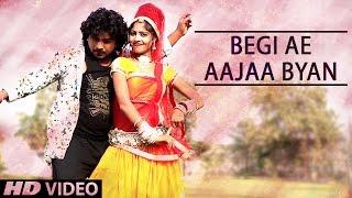 getlinkyoutube.com-BEGI AE Aaja Byan - Dj Song | FULL Video | Brand New Marwadi DJ Song | RDC Rajasthani