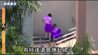 getlinkyoutube.com-小情侶頂樓掀裙抱抱 被偷拍--蘋果日報 20140606
