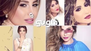 getlinkyoutube.com-Yara - Khallouni Maou [Official Lyric Video] / يارا - خلوني معو