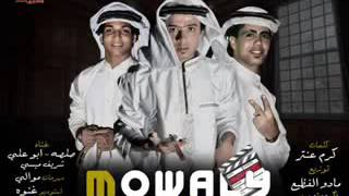 getlinkyoutube.com-مهرجان موالي   ابو علي و صلصه و شريف ميسي   توزيع مادو الفظيع   YouTube