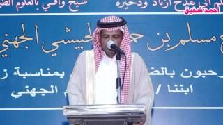 getlinkyoutube.com-كلمة المقدم محمد مسلم الحبيشي في حفل زواج  اخيه عبدالله مسلم الحبيشي