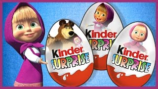 getlinkyoutube.com-Киндер Сюрприз. Мультики. Маша и медведь. Masha and the Bear. Kinder Surprise.