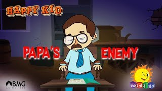 Happy Kid | Papas Enemy | Episode 61 | Kochu TV | Malayalam