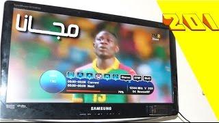 getlinkyoutube.com-شاهد كأس افريقيا 2017 و دوريات اخرى مجانا وبدون أنترنت عبر القمر Intelsat25 31°W