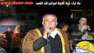 getlinkyoutube.com-موسى حافظ اشرف ابو ليل حفلة ابطن ابو مالك صوت