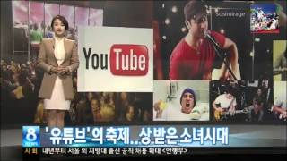 getlinkyoutube.com-SNSD - wins Video of the Year I GOT A BOY @ YTMA  K-NEWS's [Edit]