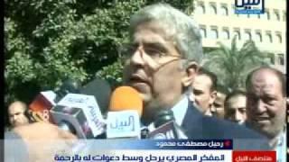 getlinkyoutube.com-شاهد جنازة الدكتور مصطفى محمود