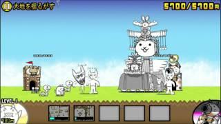 getlinkyoutube.com-Battle Cats, Mega Cat and Tutorial Cat