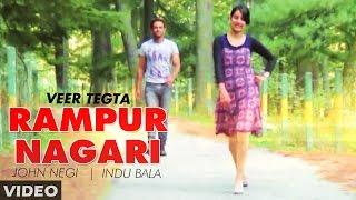"""Rampur Nagri"" Himachali Video Song | Antra Ek Kullvi Ladki | John Negi, Indu Bala I GR Tegta"