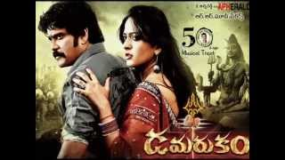 Damarukam Telugu Movie Review| Nagarjuna's Damarukam Movie Review on APHERALD.com width=
