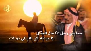 getlinkyoutube.com-صفوا لها الويلان كلمات الشاعر مثيب سعد المطرفي أداء ماجد الرسلاني