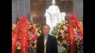getlinkyoutube.com-兩岸新連線:郁慕明談大陸紀念孫中山的戰略考量