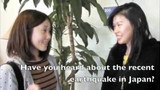 Earthquake messages