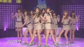 getlinkyoutube.com-SNSD - Tell me your wish (Genie) The M 1/2 Jul 30, 2009 GIRLS' GENERATION