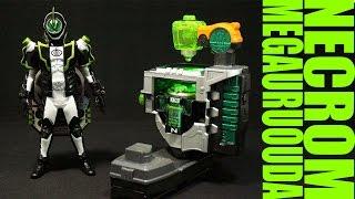 getlinkyoutube.com-仮面ライダーゴースト 変身ブレス DXメガウルオウダー&ネクロムゴーストアイコン 仮面ライダーネクロム Kamen Rider Ghost DX Mega Ulorder Rider Necrom