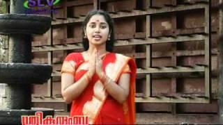 getlinkyoutube.com-Kali Maheswari_Malayalam Religious Song_Sree Kurumpa Spl