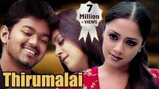 getlinkyoutube.com-Thirumalai | Tamil Action Movie | Vijay | Jyothika