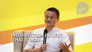 7 pieces of advice for a successful career (and life) from Jack Ma width=