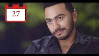 getlinkyoutube.com-مسلسل فرق توقيت HD - الحلقة ٢٧ - تامر حسني /Tamer Hosny