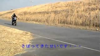 getlinkyoutube.com-ウイリー練習11(WR250X)