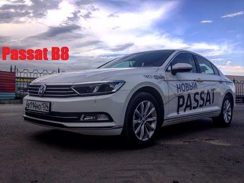 Тест-драйв VW Passat B8 2016 VLGavto