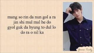 BTS (방탄소년단)   Magic Shop (Easy Lyrics)