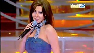 getlinkyoutube.com-Nancy Ajram - Ashteky Menno (Official Video) نانسي عجرم - أشتكي منه