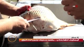 getlinkyoutube.com-ظهيرة الجمعة ٢٠ ١٢ ٢٠١٤ المسكوف العراقي