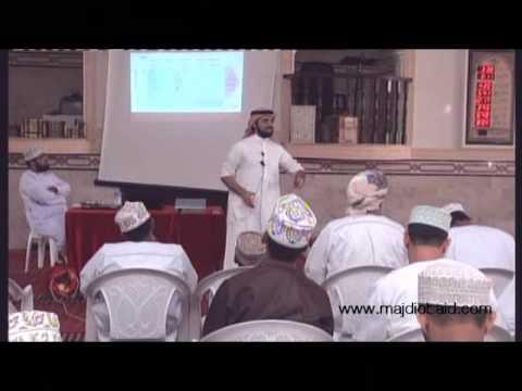 دورة أيسر وأسرع الطرق لحفظ القرآن الكريم - 09