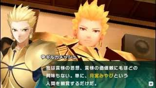 getlinkyoutube.com-Fate/Extra CCC 金閃閃校舍對話